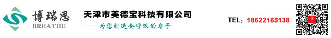 天津市美德宝科技有限公司